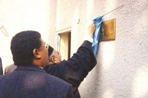 Inauguration of SJI 1994
