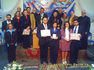 Graduation Pre-Marital Course, Cairo2006