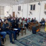 premarital course - Cairo 2018