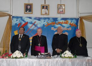 "Holysee Embassador ""Fevszgerald"" , Vecare  Patriarchal ""Hanna Qolta"", and Syrian Catholic Bishop""Hanoush"" visit to SJI 2009"