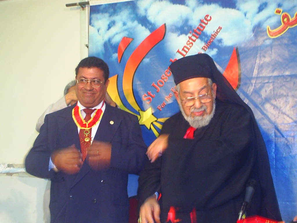 Award of the commander's collar of St.Geregory The Great  to Dr.Mounir 2005