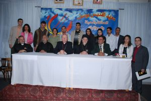 Graduation Pre-Marital Course, Cairo 2008